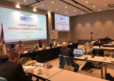 Održana sedma sednica IPARD II Odbora za praćenje
